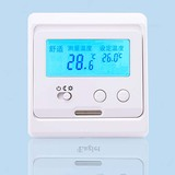 E31 Heating LCD thermostat